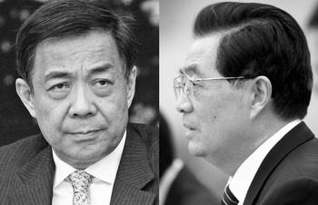 Верховный лидер китайского режима Ху Цзиньтао (справа) на встрече с лидерами ЕС в «Большом Зале Собраний» в Пекине 15 февраля 2012г.; Бо Силай (слева), секретарь Чунцинского муниципального комитета коммунистической партии Китая в том же самом месте в марте 2011г. Фото: How Hwee Young, Feng Li/Getty Images