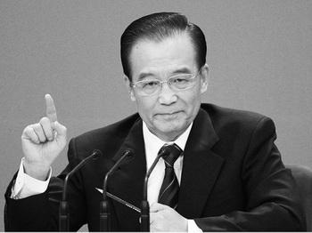 Китайский премьер Вэнь Цзябао выступает на пресс-конференции в конце сессии Всекитайского собрания народных представителей (ВСНП) в Большом Народном Зале, 14 марта, Пекин, Китай. В своём выступлении Вэнь Цзябао подверг резкой критике Бо Силая, который на следующий день после этого был арестован. Фото: Feng Li/Getty Image