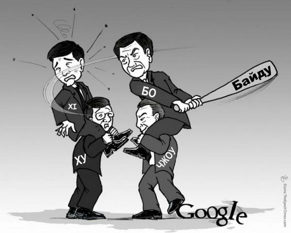 Уход Google из Китая был инициирован сверху. Иллюстрация: Джефф Ненарелла/Великая Эпоха (The Epoch Times)