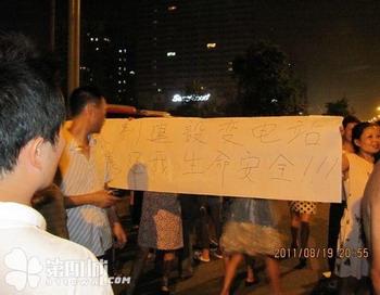 Протесты против строительства высоковольтной подстанции. Город Чэнду провинции Сычуань. Фото с epochtimes.com