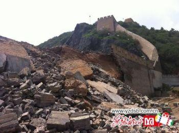 Обрушение части Великой китайской стены произошло из-за проливных дождей. Фото: kanzhongguo.com