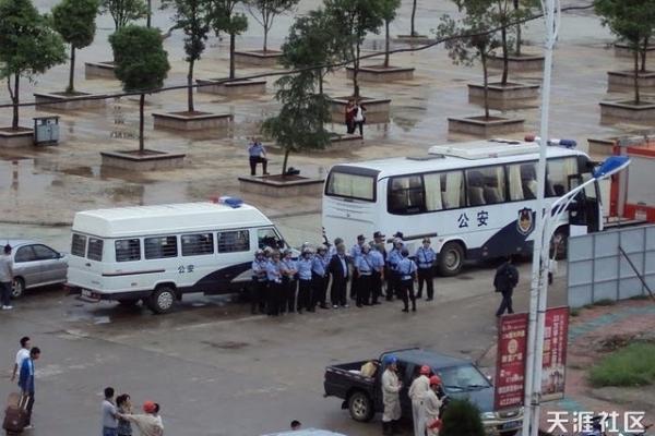 Насильственный отъем земли в деревне Чанлинь на юго-востоке Китая. Фото с epochtimes.com