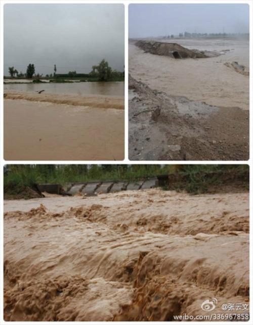 На провинцию Ганьсу снова обрушились ливневые дожди. Фото: epochtimes.com