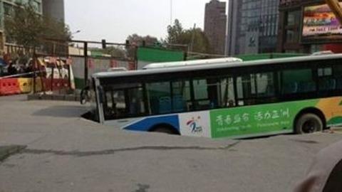 Фото: aboluowang.com