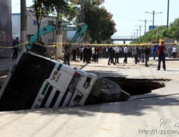 Цементовоз ушёл под землю в китайском городе Сиань. Фото: epochtimes.com