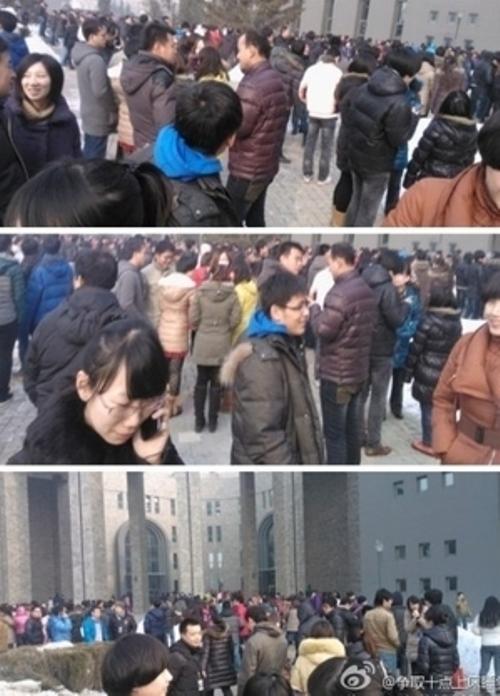 Во время сильных толчков многие люди от страха выбежали на улицу. Фото с epochtimes.com