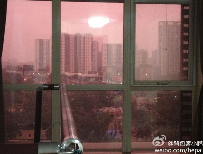 Фиолетовое небо напугало китайцев. Фото: kanzhongguo.com