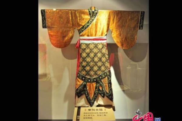 Одеяние периода Вэй Цзинь (220 - 420 гг. н.э.). Фото: news.zhengjian.org