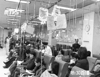 В Китае произошли новые вспышки эпидемии гриппа A (H1N1). Фото с epochtimes.com