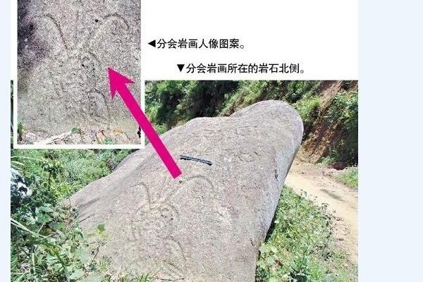 В провинции Гуандун обнаружили наскальные рисунки каменного века. Фото с epochtimes.com