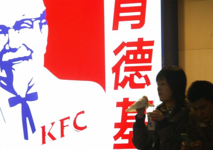 Фаст-фуд в Китае готовят из мяса кур, выращенных на химикатах. Фото: epochtimes.com