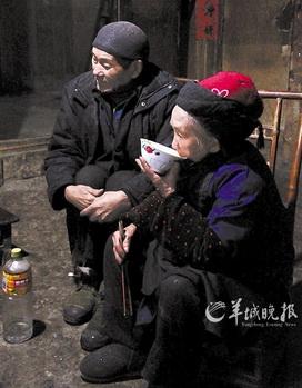 Ян Шэнчжун и Цзинь Цзифэнь. Фото с epochtimes.com