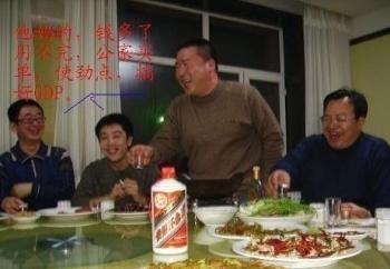 Китайские чиновники города Гуйян в год выпивают 1200 бутылок водки «Маотай». Фото с epochtimes.com