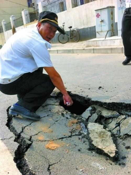 В центральном Китае обвалилось 200 метров высокоскоростной дороги. Фото: epochtimes.com
