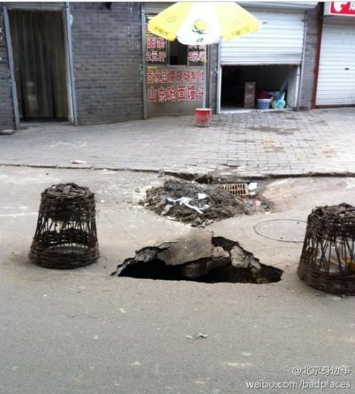 5 августа 2012 года в 15 часов, Пекин. Провал на дороге расположенный недалеко от парка «Ганьлу» на улице Чаоян. Фото: kanzhongguo.com