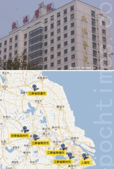 В Китае птичьим гриппом H7N9 заразились семь человек, двое умерли. Фото с epochtimes.com