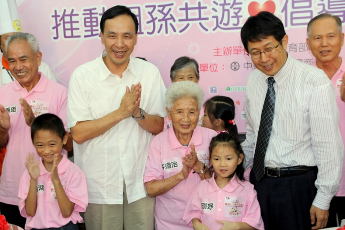 На Тайване 26 августа отметят «День бабушек и дедушек». Фото: epochtimes.com