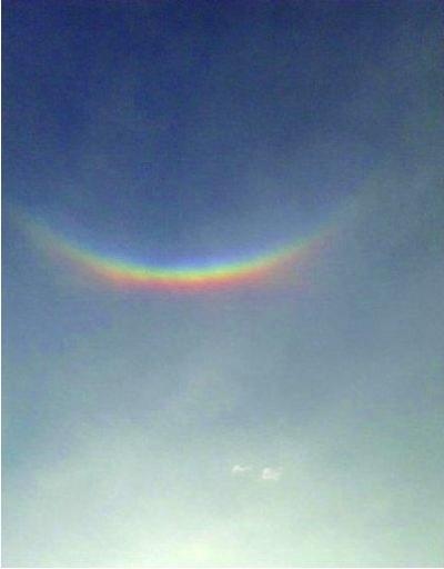 «Улыбка радуги». Фото с epochtimes.com