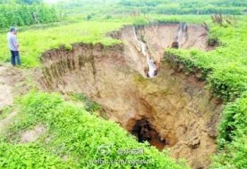 В Чунцине происходит оседание почвы. Фото: epochtimes.com