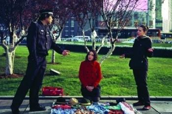 Полицейский. Фото: epochtimes.com
