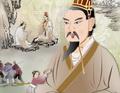 Император Вэнь, правивший Западной Хань с добродетелью