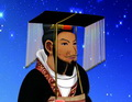 Лю Сю — решительный и добродетельный император