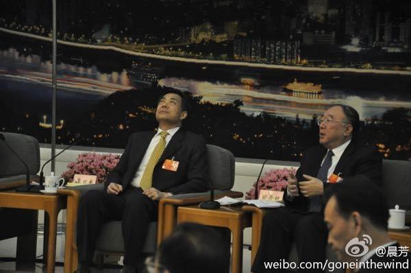 Фото с сайта epochtimes.com