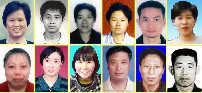 Сторонники Фалуньгун, погибшие в Китае в результате репрессий в 2013 году. Фото: minghui.org