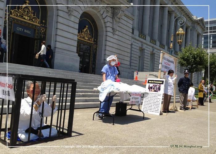 Мероприятия последователей Фалуньгун, посвящённые годовщине начала преследования этой практики в коммунистическом Китае. Сан-Франциско, США. Июль 2013 года. Фото: The Epoch Times