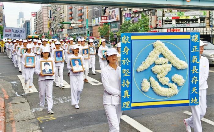 5-8Мероприятия последователей Фалуньгун, посвящённые годовщине начала преследования этой практики в коммунистическом Китае. Тайбэй, Тайвань. Июль 2013 года. Фото: The Epoch Times