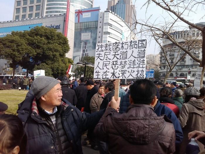 Акция протеста петиционеров. Шанхай. Декабрь 2013 года. Фото предоставлено участниками акции