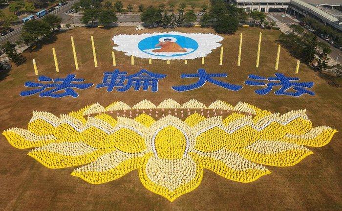 Живая картина из 6700 человек. Город Тайнань, Тайвань. Ноябрь 2013 года. Фото: The Epoch Times