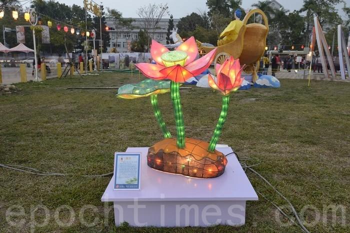 Скульптура «Лотосы». Тайвань. 2014 год. Фото: The Epoch Times