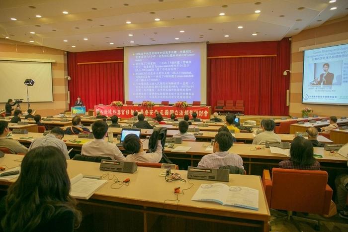 В Тайване прошёл форум, посвящённый насильственному извлечению органов у живых людей в Китае. Ноябрь 2013 года. Фото: minghui.org