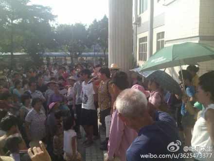 Протесты китайских крестьян. Провинция Гуандун. Август 2013 года. Фото с epochtimes.com