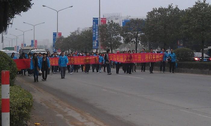 Рабочие требуют выплатить им задолженность по зарплате. Город Янцзян. Январь 2014 года. Фото с epochtimes.com