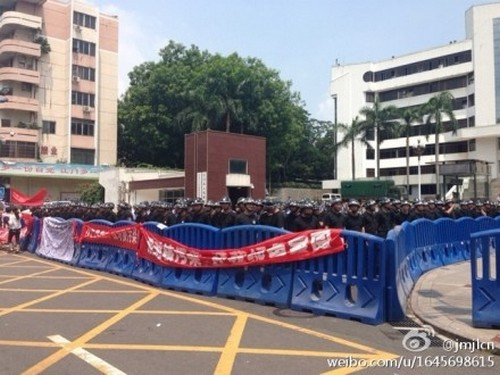 Акция протеста против строительства завода по переработке ядерного топлива. Город Цзяньмынь, провинция Гуандун. Июль 2013 года. Фото с epochtimes.com