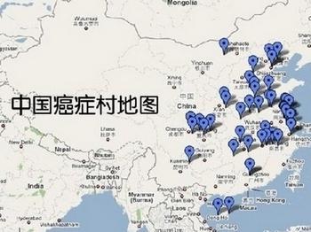 Карта районов Китая, в которых расположены раковые деревни