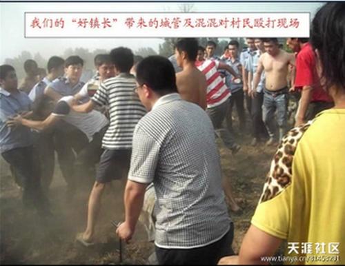Стычка крестьян с полицией. Провинция Аньхой. Июнь 2013 года. Фото с epochtimes.com