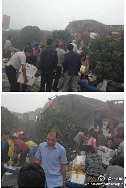 Мародёрство в местах ДТП в Китае. Фото с epochtimes.com