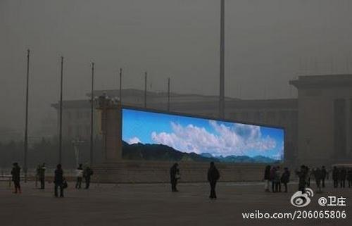 Пейзажи на мониторах в Пекине резко контрастируют с реальными пейзажами в китайской столице. Январь 2014 года. Фото с epochtimes.com