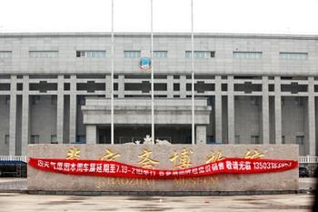 Китайский музей Цзибаочжай закрыли для проверки подлинности экспонатов. Фото с epochtimes.com