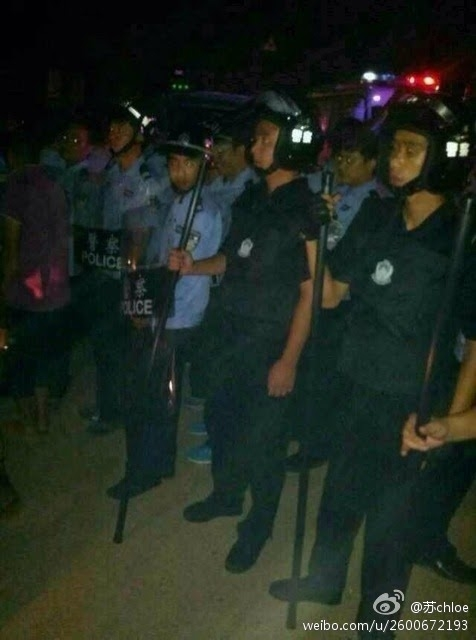 Протесты в Гуанси. Август 2013 года. Фото с epochtimes.com