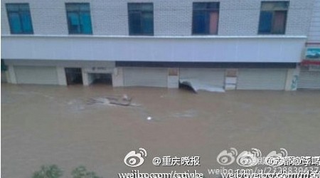 Наводнение в городе Гуаньюань провинции Сычуань, Китай. Июль 2013 года. Фото с epochtimes.com