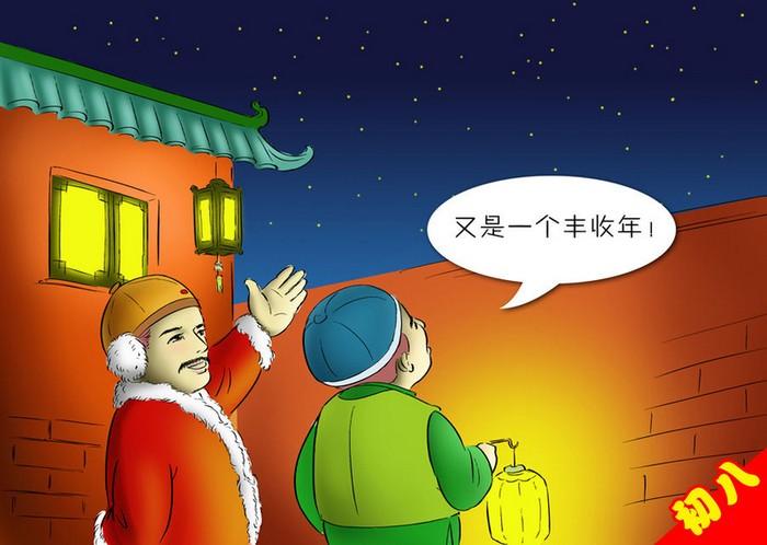 традиционный китайский Новый год