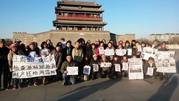 В День прав человека петиционеры провели небольшие акции протеста в разных районах Пекина. Фото с epochtimes.com