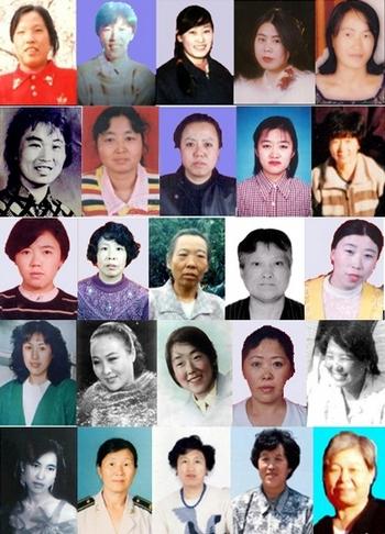 За 14 лет репрессий в Китае погибло более 3 тысяч последователей Фалуньгун. Фото с minghui.org