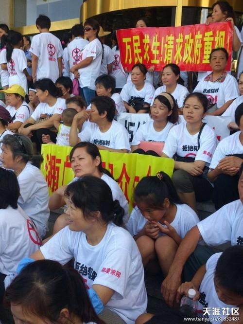 Протест против строительства башенной антенны. Город Чанша. Июль 2013 года