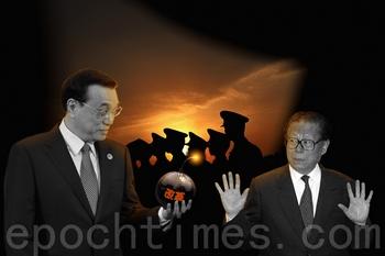 На иллюстрации премьер Ли Кэцян даёт Цзян Цзэминю бомбу под названием «реформы». Источник: The Epoch Times