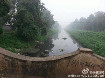 Загрязнение рек в Пекине в десятки раз превышает нормы. Фото с epochtimes.com